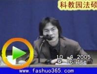 北大学长谈法硕复习方法与学习技巧(王希超)
